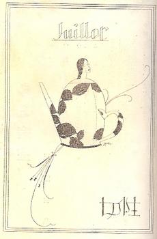 『女性』大正13年7月号 山六郎による前扉イラスト.jpg