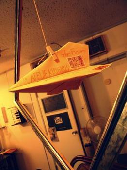 飛行機型.jpg