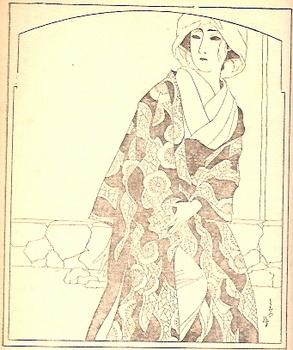 『苦楽』大正15年2月号小田富彌の「神州纐纈城」への挿絵.jpg