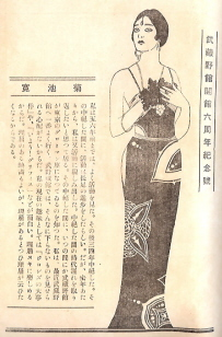 ムサシノ中ページ.jpg