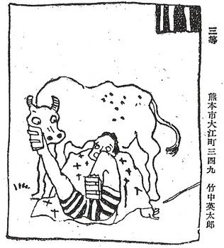 竹中英太郎「新青年」大正10年9月号.jpg