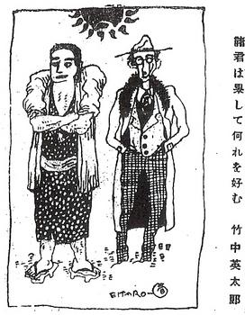 竹中英太郎「新青年」大正12年1月号.jpg