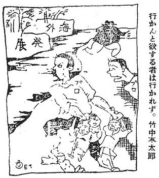 竹中英太郎「新青年」大正12年5月号.jpg